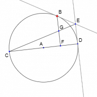 A lemma of Archimedes